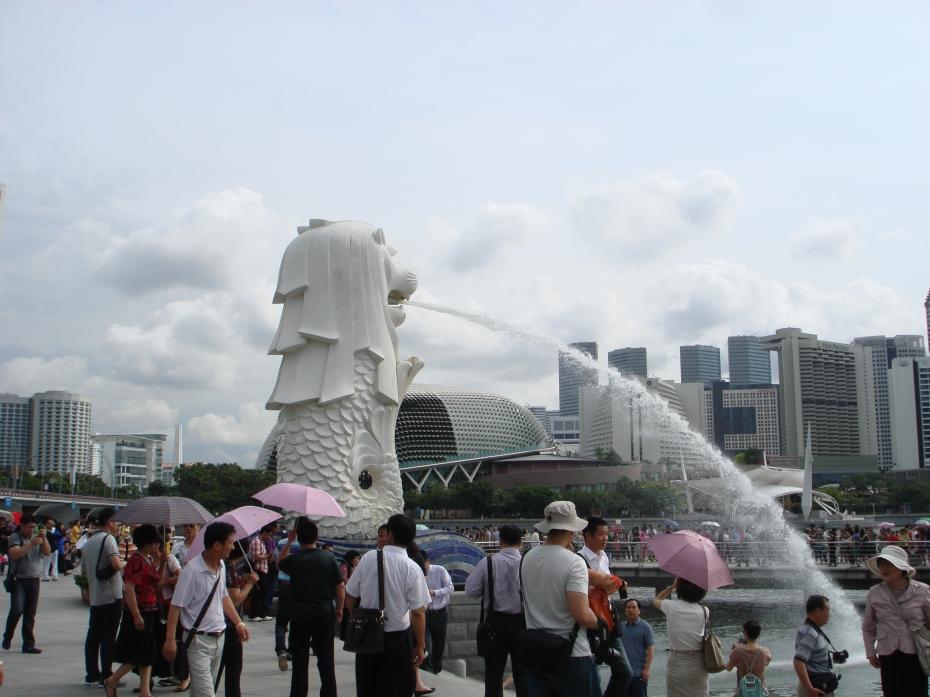 Singapore Mascot